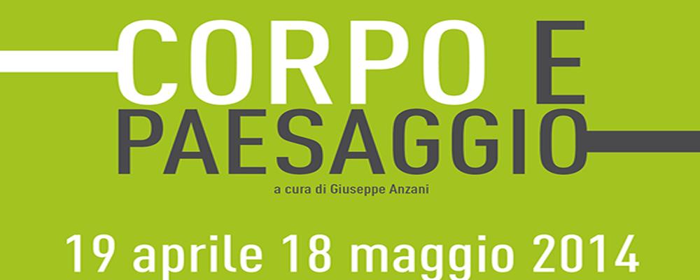 """Espresso napoletano - """"Corpo e paesaggio"""" al Palazzo Civico delle Arti di Agropoli"""