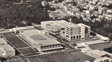 Miano, stabilimento Peroni
