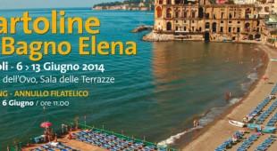 Espresso napoletano - Napoli e il Bagno Elena: una rassegna di cartoline svela l'anima più intima della nostra città
