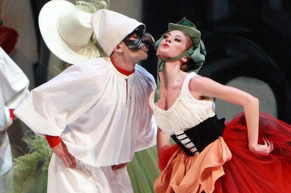 Espresso napoletano la maschera di totonno 39 o pazzo for O giardino di pulcinella roma