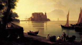 Espresso napoletano - Le delizie di Posillipo, ricreazioni balneari e non solo nella Napoli vista dal mare