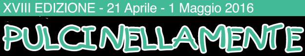 logo PulciNellaMente