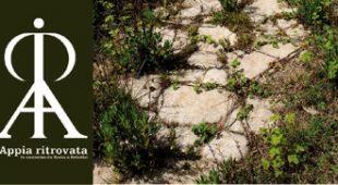 Espresso napoletano - L'Appia con gli occhi dei giovani,  tra archeologia e contesto contemporaneo