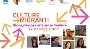 Espresso napoletano - Culture Migranti: danza, musica e arte senza frontiere