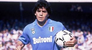 Espresso napoletano - Maradona riceve la cittadinanza onoraria di Napoli