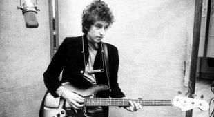 Espresso napoletano - La giornata dedicata alla storia di Bob Dylan