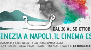 """Espresso napoletano - Al via """"Venezia a Napoli. Il cinema esteso"""": tutto il programma"""