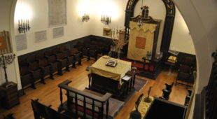 Espresso napoletano - Shalom! La sinagoga e la comunità ebraica di Napoli