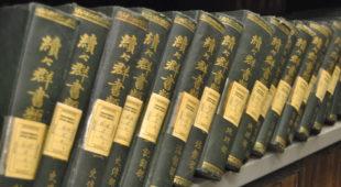Espresso napoletano - Biblioteca dell'Orientale, tesoro di Palazzo Corigliano