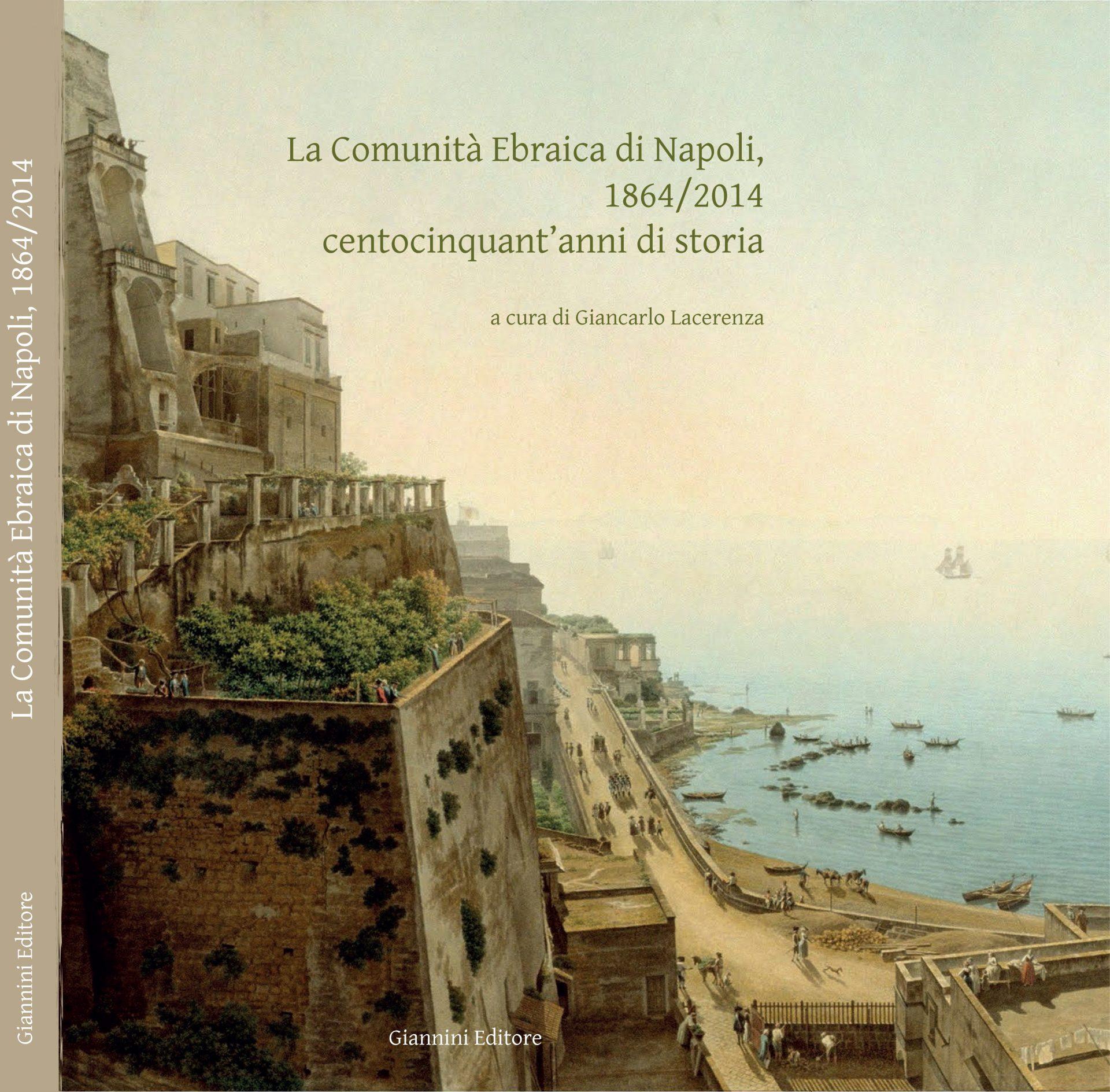 copertina La comunità ebraica di Napoli