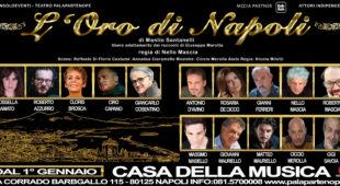 Espresso napoletano - L'Oro di Napoli a Casa della Musica