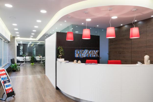 Casa Eventi ReMax Advisor - Interno